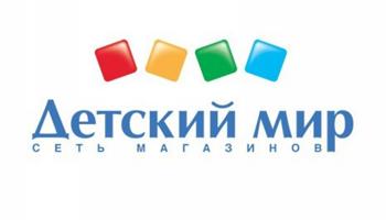 Детский мир в Балашовском ПАССАЖЕ